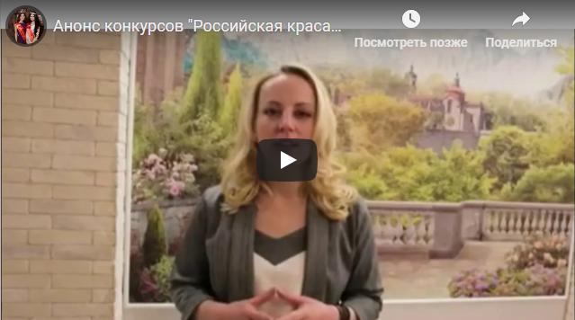 Отборочный тур Сергиев Посад